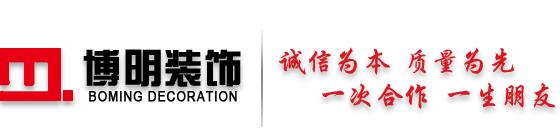 沈阳河北11选5在线计划设计公司