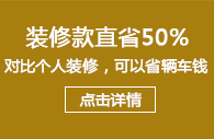 沈阳博明装饰工程有限公司