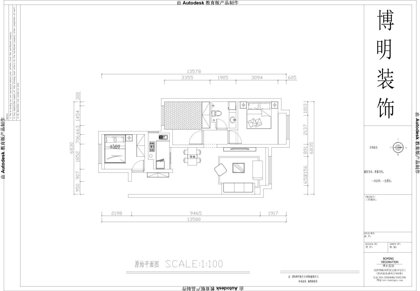 金地檀府30号楼91M2(1)-Model.jpg