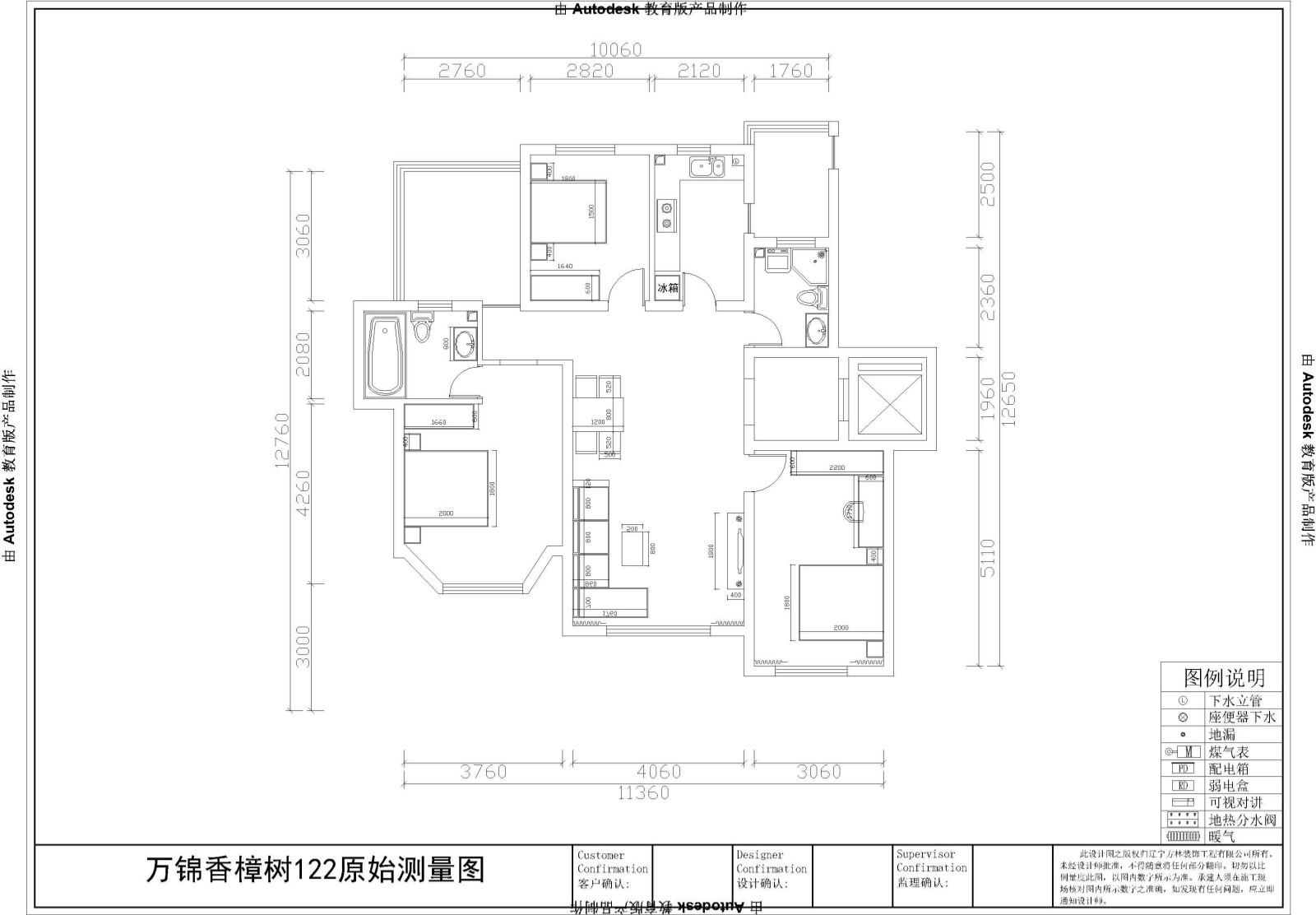 万锦香樟树122M²-Model.jpg